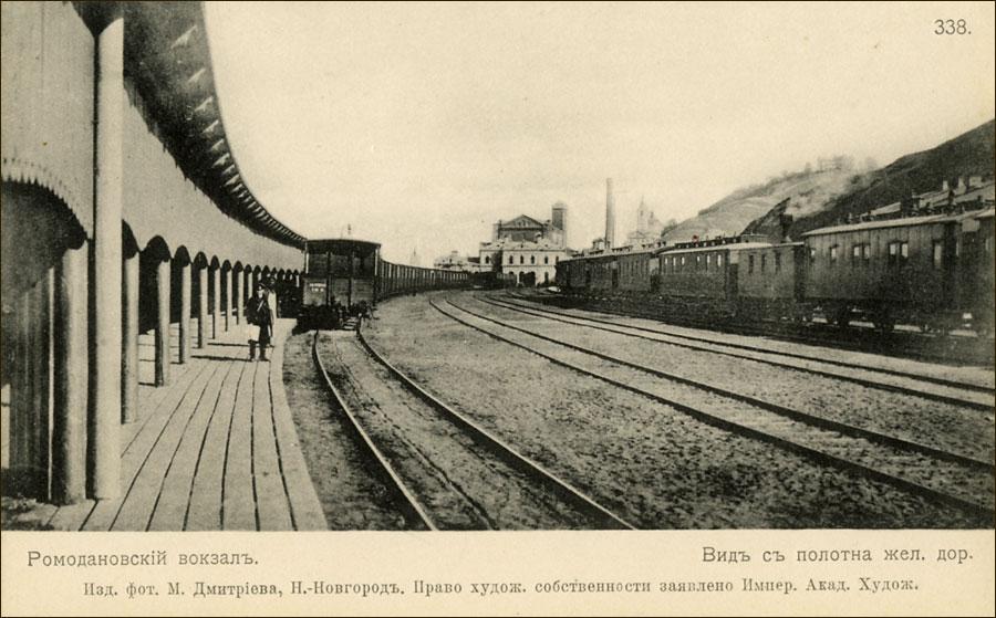 Станция Нижний